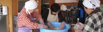 地域の食材と文化を体験する